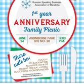 RSBAM 1st Year Anniversary Picnic