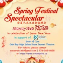 Spring Festival Spectacular 2020