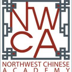 Northwest Chinese Academy