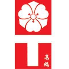 Takahashi Dojo