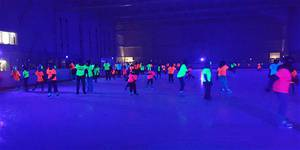 Family Day Weekend Glow Skate
