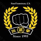 St. Clair's Taekwondo School