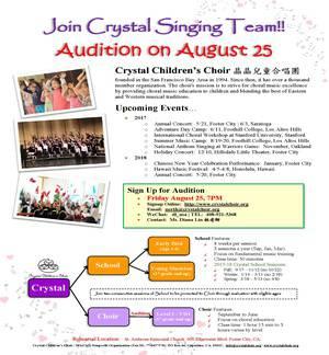 Crystal Choir Audition