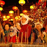 Lunar New Year Family Festival