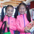 Edmonton Public Library's promotion image