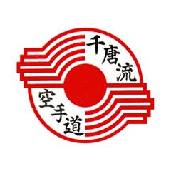 Edmonton Yoseikan Karate Club