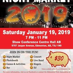 Lunar New Year Night Market & Tet Festival