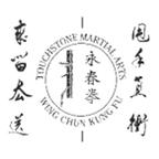 Touchstone Martial Arts
