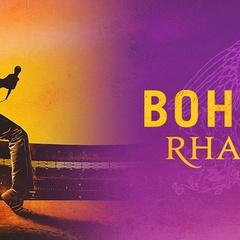 Bohemian Rhapsody   Waterfront Flicks