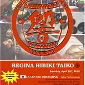 Japanse Drumming Performance Event