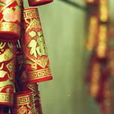Chinese New Year Celebration at Hiram Johnson