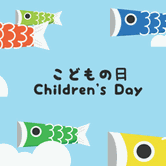 Toddler Time: Children's Day