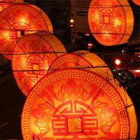 The Year of the Dog: A Chinese New Year Celebration at TSO