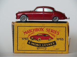 Matchbox Cars & Educational Mechanical Models