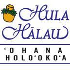 Hula Halau 'Ohana Holo'oko'a