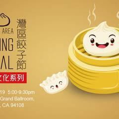 Bay Area Dumpling Festival