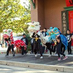 Lunar New Year at History Park