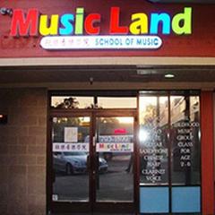 Music Land School of Music