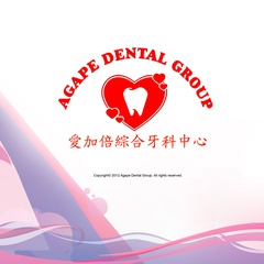 Agape Dental Group Cupertino