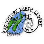 HRM Adventure Earth Center