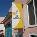 Pacific Rim International School