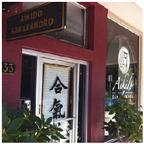 Aikido of San Leandro