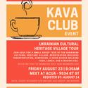 Kava Club Event- Ukrainian Village Tour