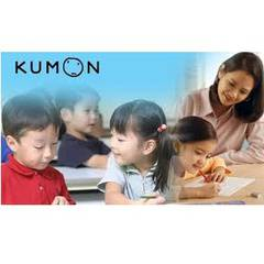 Kumon Learning Center of Sherwood