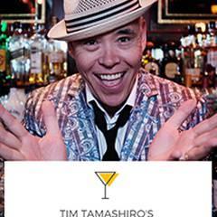 Tim Tamashiro's Drinky Jazz Cabaret: Nat The Cat