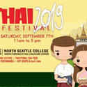 Thai Festival 2019