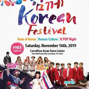 2019 Annual Korean Festival of Dallas