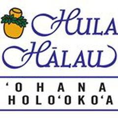Hula Hālau 'Ohana Holo'oko'a