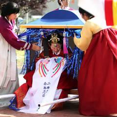 Annual Korean Day Festival
