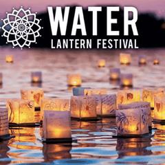 Forth Worth Water Lantern Festival