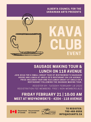 Kava Club: Sausage Making Tour