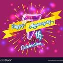 Nest's 7th Anniversary Celebration!