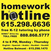 Homework hotline nashville